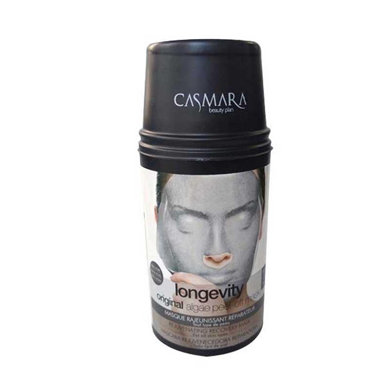 Casmara卡曼 西班牙皇室面膜 (银)