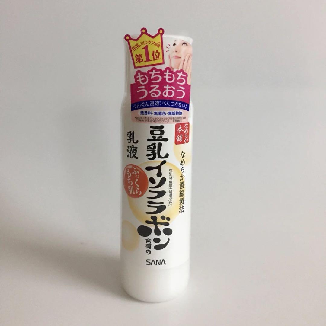日本莎娜sana豆乳乳液超保湿补水浓缩滋润型孕妇敏肌都可用150ml