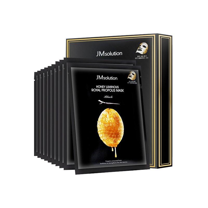 【香港直邮】韩国 JMsolution 黄金蚕丝蛋白精华水光面膜 10片/盒