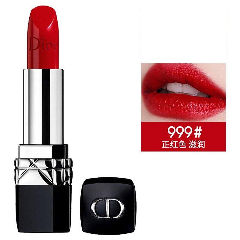 【香港直邮】法国Dior/迪奥 烈艳蓝金黑管口红3.5g 999#哑光