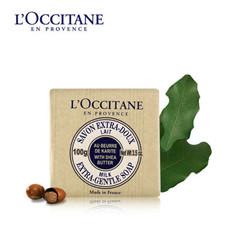 法国L'occitane欧舒丹乳木果护肤香皂100g