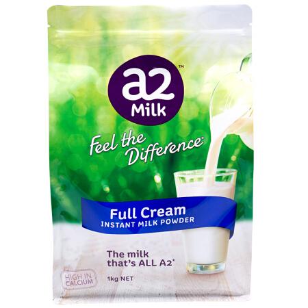 【3袋装】澳洲直邮包税  A2成人奶粉新包装 全脂奶粉 1kg /袋。均价:74元/袋