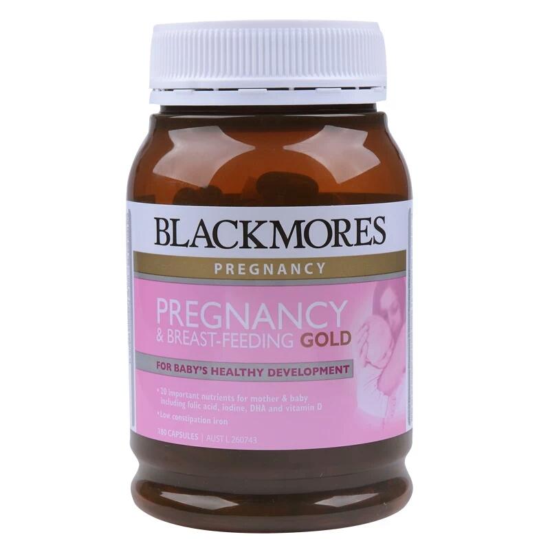 【澳洲直邮包邮包税】澳洲药房直供澳佳宝(Blackmores)孕妇黄金营养素180粒