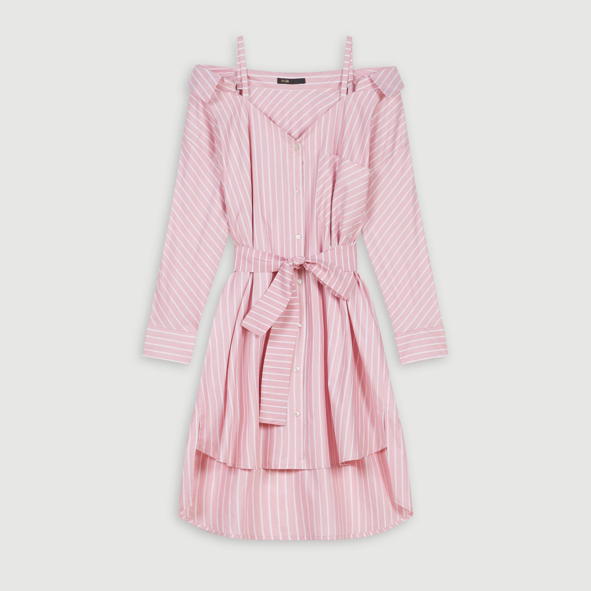 【国内现货】法国Maje 蝴蝶结条纹腰带吊带连衣裙 0码