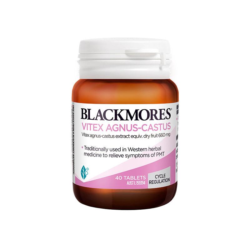 澳洲药房直供 Blackmores澳佳宝 澳洲保健品 圣洁莓 40片