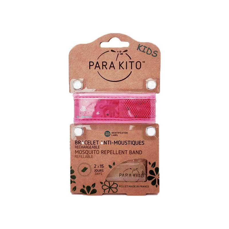 【5个装】【国内现货】帕洛 / Parakito 驱蚊手环粉色小鱼(儿童版),同一花色5个起卖