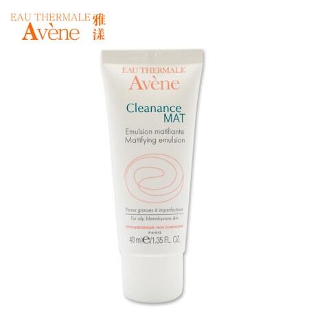 【国内现货】Avene/雅漾 Cleanance MAT抗痘清爽控油保湿乳/调理露 40ml