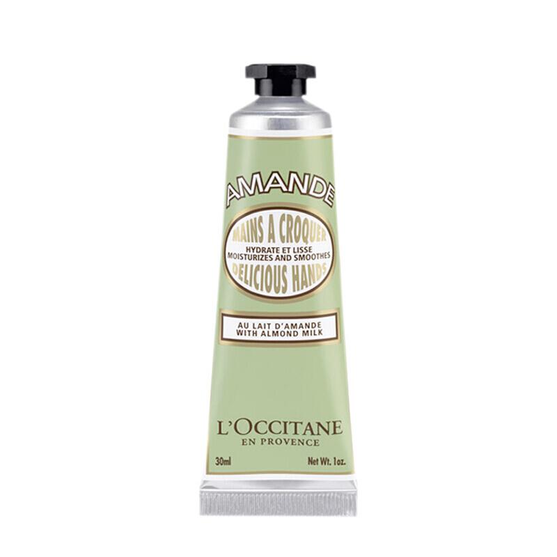 【香港直邮】法国L'occitane/欧舒丹甜扁桃护手霜 30ml