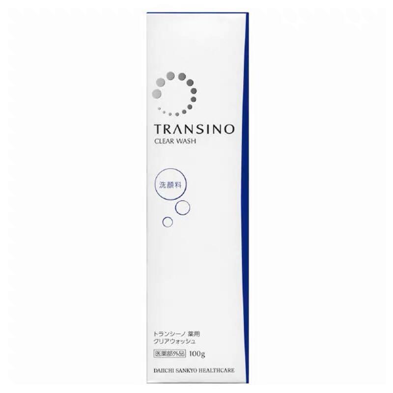 日本一三共TRANSINO净白去斑 净白洗面奶100g