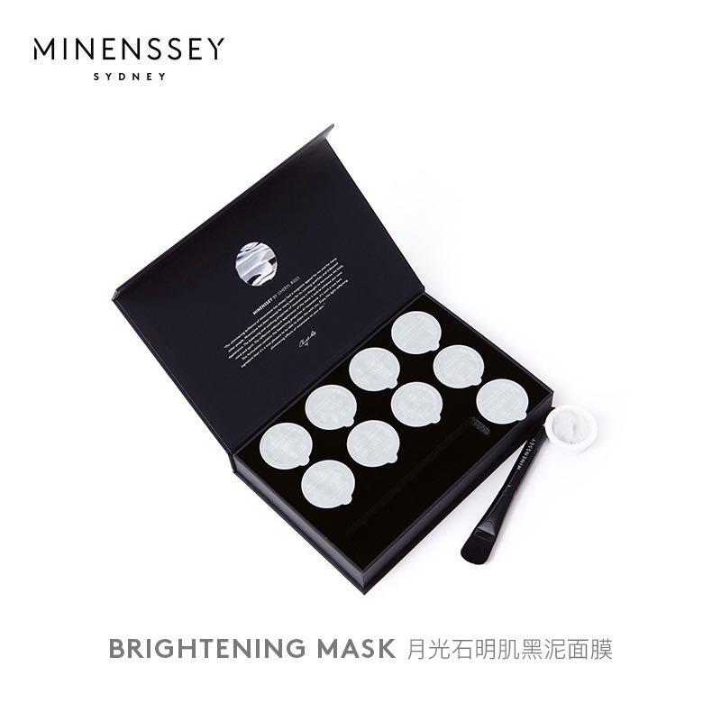 【国内现货】Minenssey/蔓索 月光石明肌黑泥面膜 提亮款