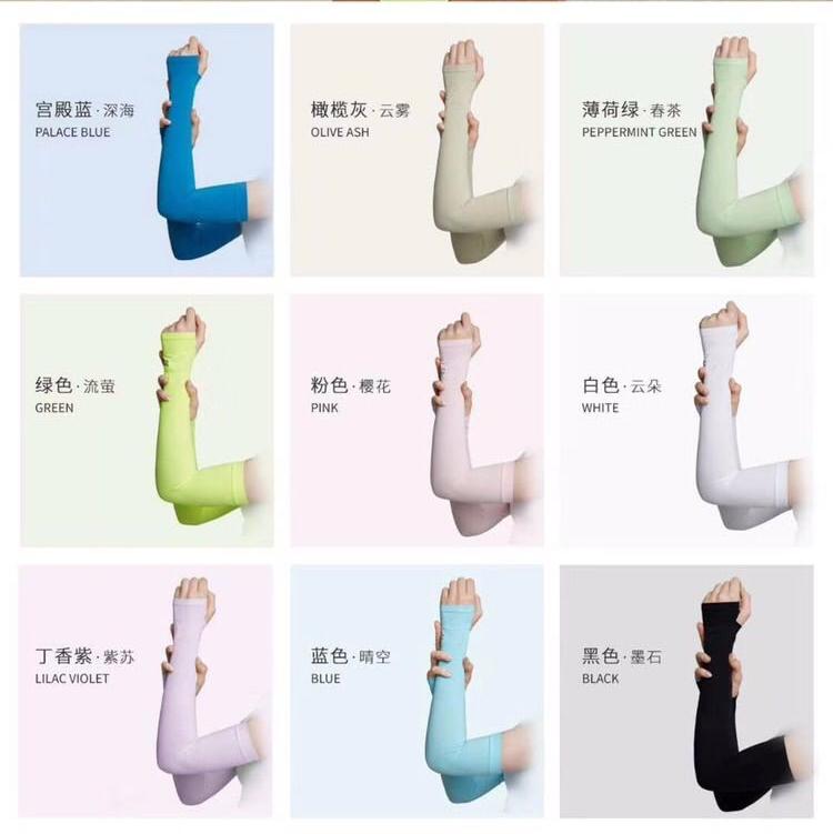【2件装】韩国 VVC冰丝防晒袖套成人(经典款 2020年新款)