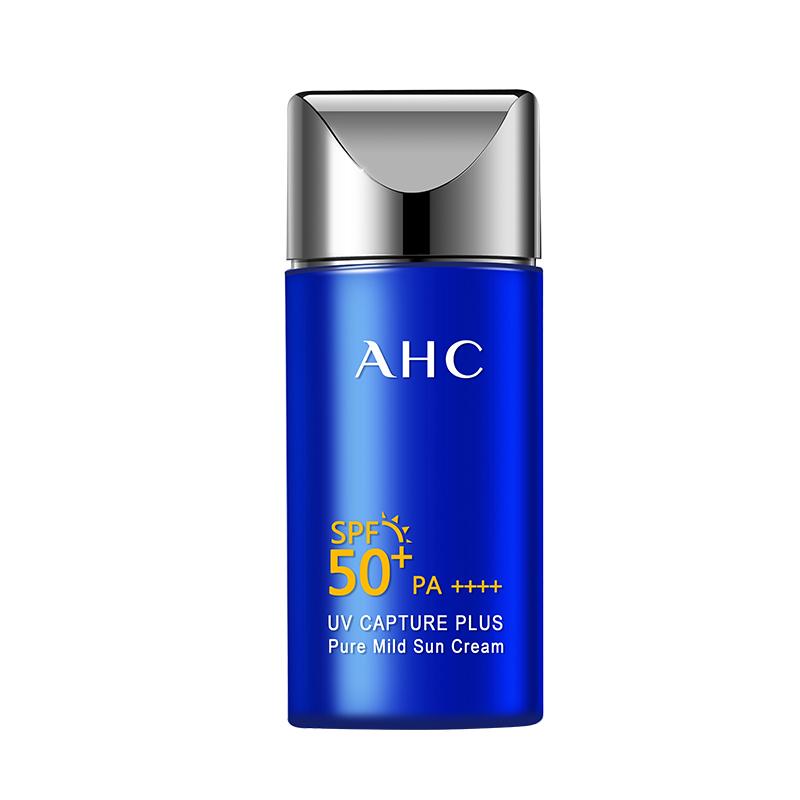 [香港直邮】AHC小蓝瓶防晒霜 50ML