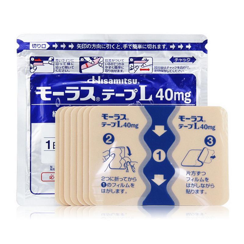 日本 Hisamitsu 久光贴膏 关节痛贴 镇痛去炎贴 7片/包