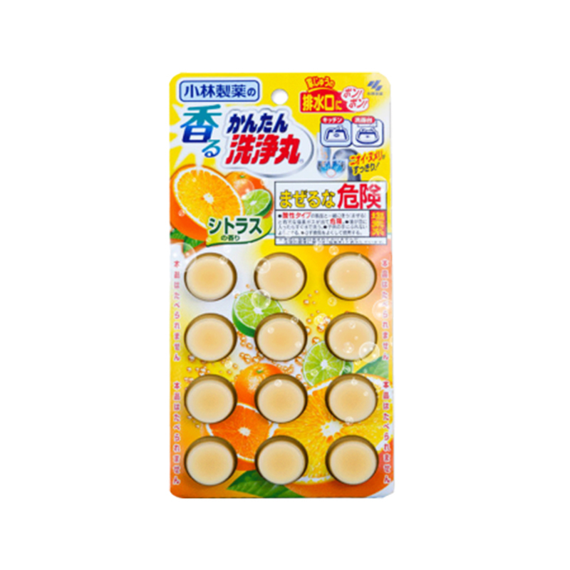 【国内现货】2件装 小林制药排水管道柑橘味12枚