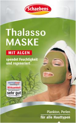德国原装进口 雪本诗Schaebens Thalasso Maske海洋面膜10片装