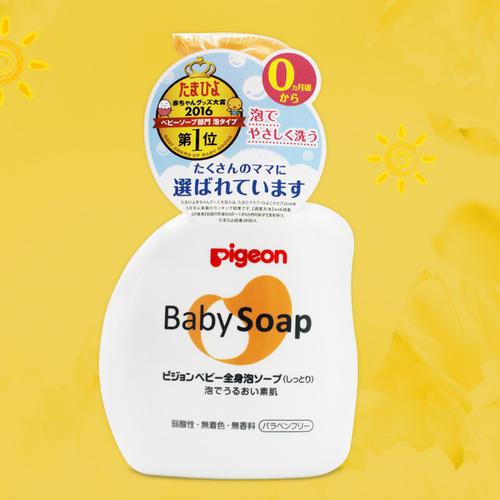 贝亲Pigeon泡沫型儿童宝宝洗护用品 洗发沐浴露二合一 双倍保湿型500ml