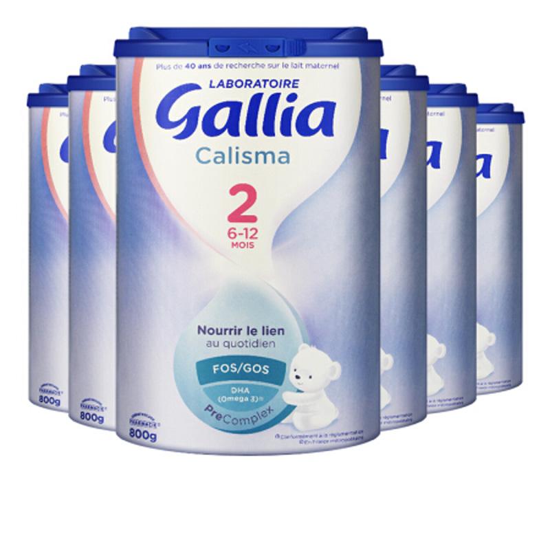 【法国直邮包邮包税】佳丽雅 gallia 2段标准-800g 6罐装