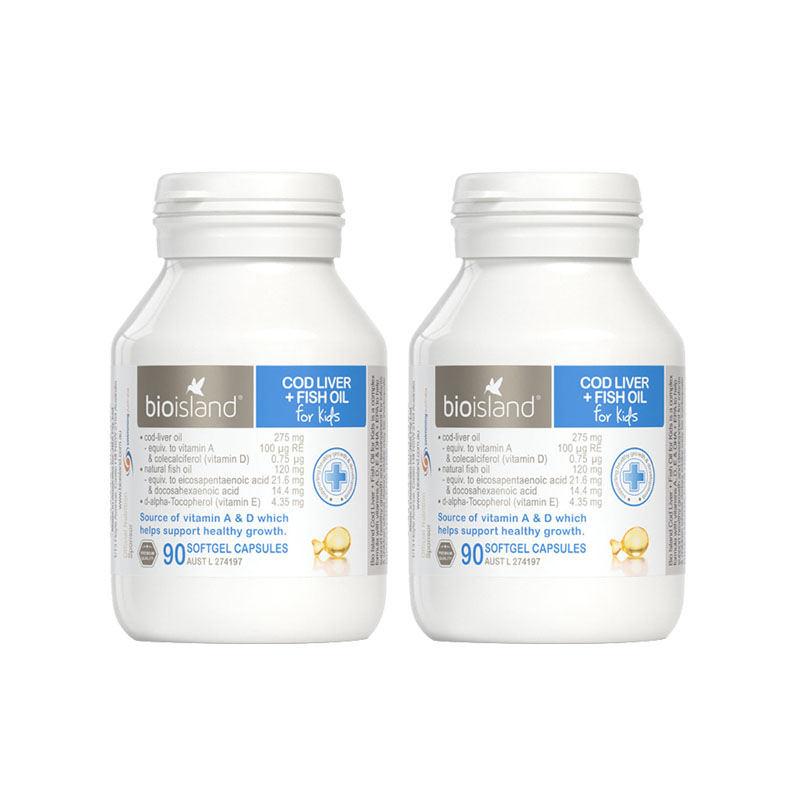 澳洲药房直供 比奥岛 BIO ISLAND 婴幼儿天然海藻油胶囊DHA 60粒