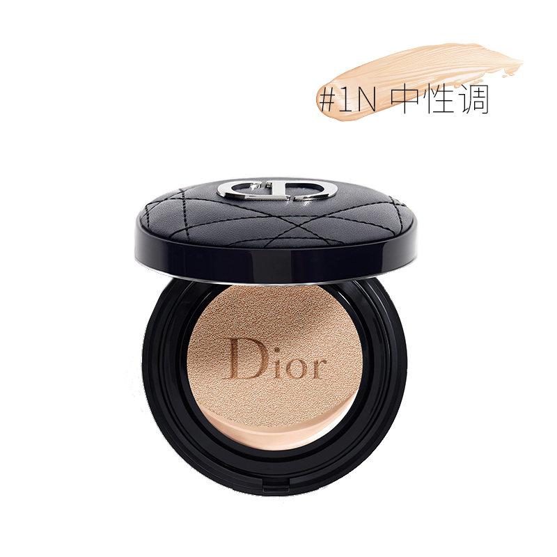 【香港直邮】法国迪奥Dior 新款凝脂恒久锁妆气垫BB14g 小羊皮革面 #1N SPF35