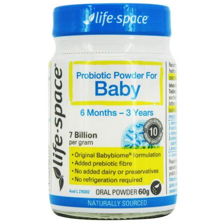 澳洲直邮  Life Space 婴幼儿益生菌粉  60g/1瓶