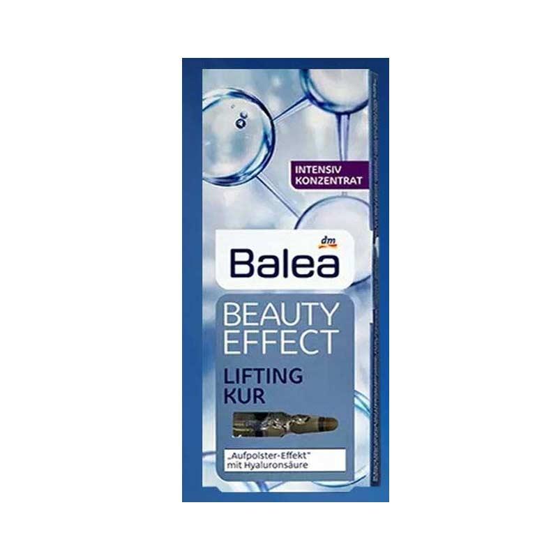 【国内现货】德国进口 Balea/芭乐雅 玻尿酸浓缩精华 安瓶7只 蓝盒