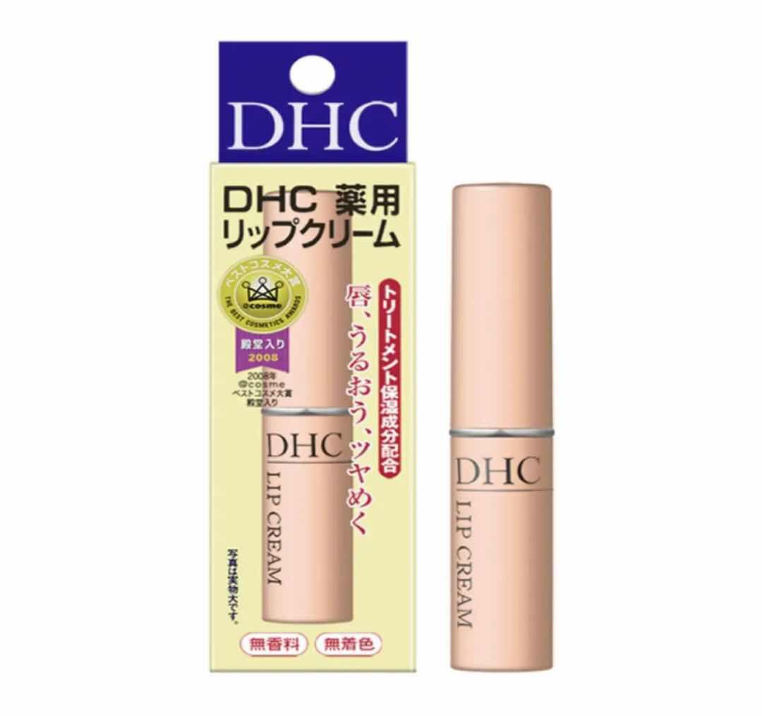 蝶翠诗(DHC)橄榄纯榄护唇膏 润唇膏 保湿滋润唇部 纯橄榄适用防干裂
