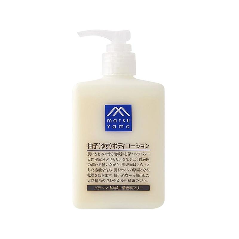 【香港直邮】日本松山油脂M-mark柚子香身体乳 300ml