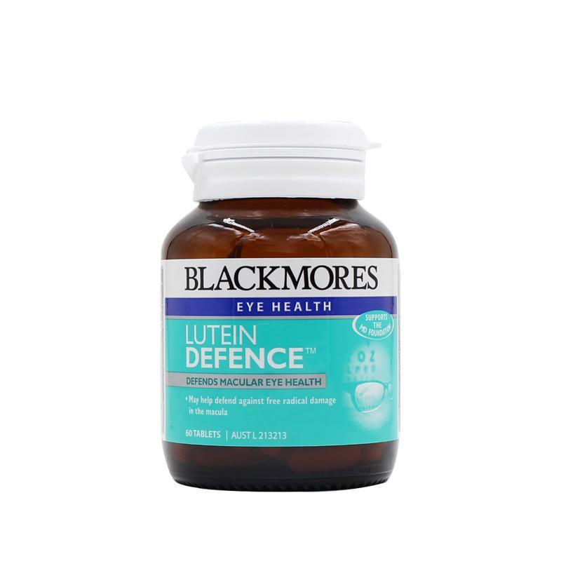 澳洲药房直供 澳佳宝(Blackmores)蓝莓素护眼宝30粒 护眼片