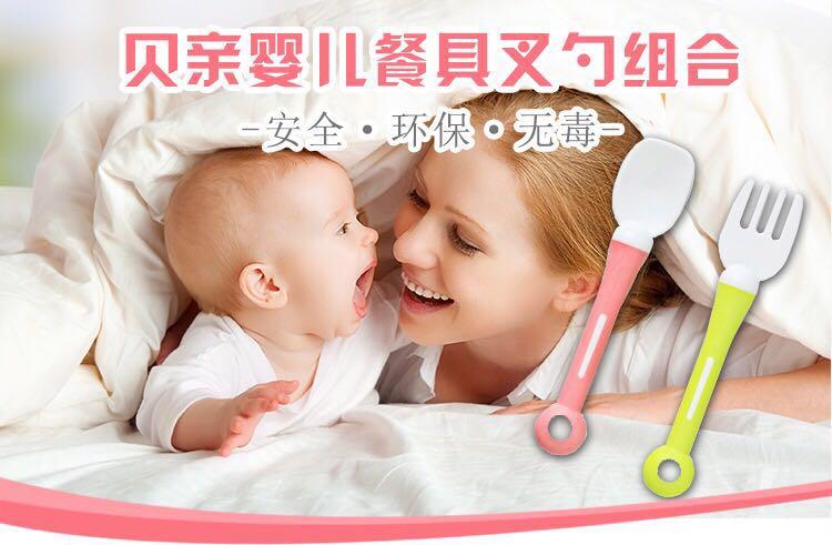 贝亲Pigeon12个月宝宝辅食叉勺2支装 软头叉勺喂哺餐具
