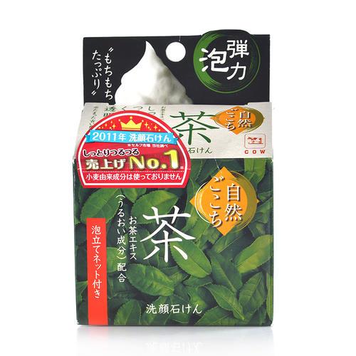 日本cow牛乳石碱京都宇治抹茶 保湿洁面美容手工皂