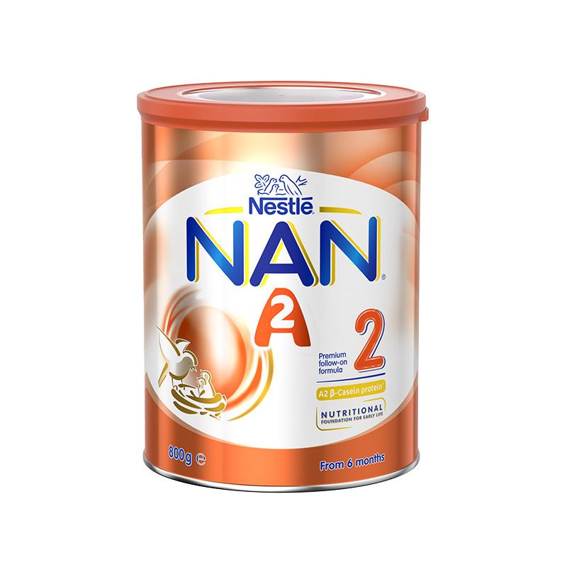 【3罐装】澳大利亚雀巢Nestle能恩NAN A2奶粉 2段800g
