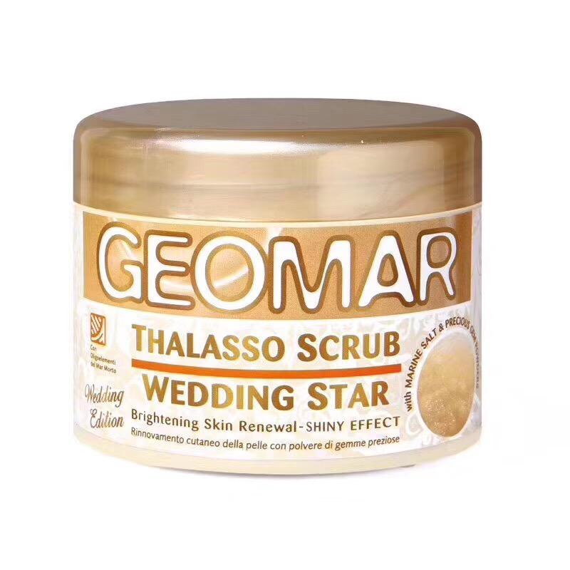 【国内现货】意大利 Geomar 吉儿玛 滋润身体磨砂海盐(牡丹花香味)300g
