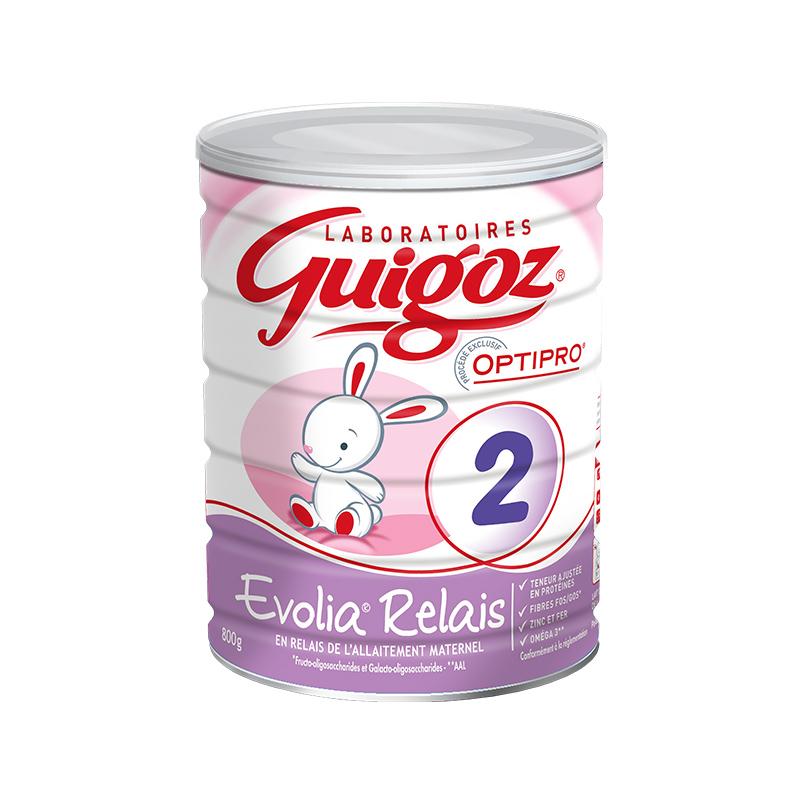 【法国直邮包邮包税 】法国直邮 古戈氏Guigoz近母乳型2段 800g适合6-12个月宝宝