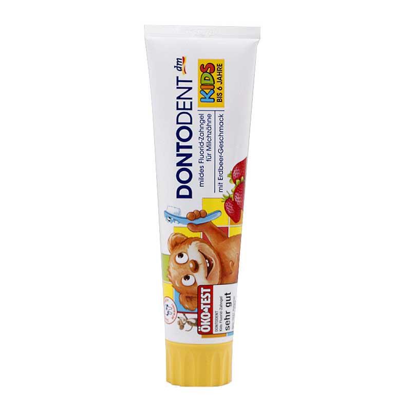 【国内现货】德国dm儿童可吞咽牙膏dontodent 1-6岁黄色 100ml (草莓味)