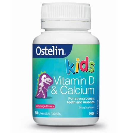 澳洲直邮 Ostelin kids奥斯特林小恐龙儿童补钙片+维生素D咀嚼片50粒