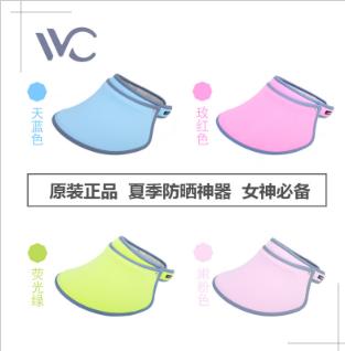 韩国VVC遮阳女神帽 遮脸、防紫外线、光疗美肤(三色可选:粉色,枚红色,绿色)