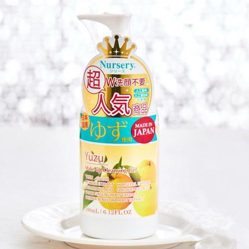 日本Nursery柚子卸妆啫喱乳 脸部眼唇温和不刺激卸妆膏/水/液/油 180ml