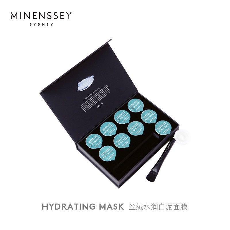【国内现货】Minenssey/蔓索 丝绒水润白泥面膜 保湿款
