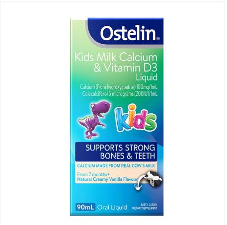 【澳洲直邮包邮包税】Ostelin 奥斯特林 儿童乳钙+维生素D3滴剂 90ml