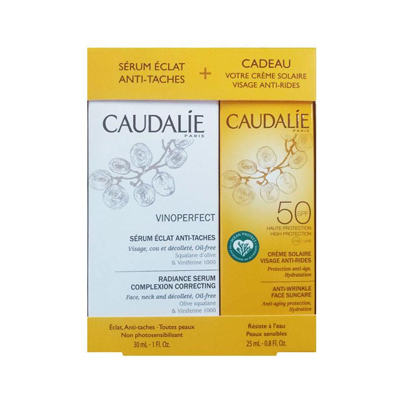 【国内现货】CAUDALIE 欧缇丽 淡斑美白精华套盒 (精华30ml+防晒25ml)