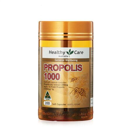 澳洲药房直供 Healthy Care Propolis 蜂胶软胶囊1000mg  200粒/瓶