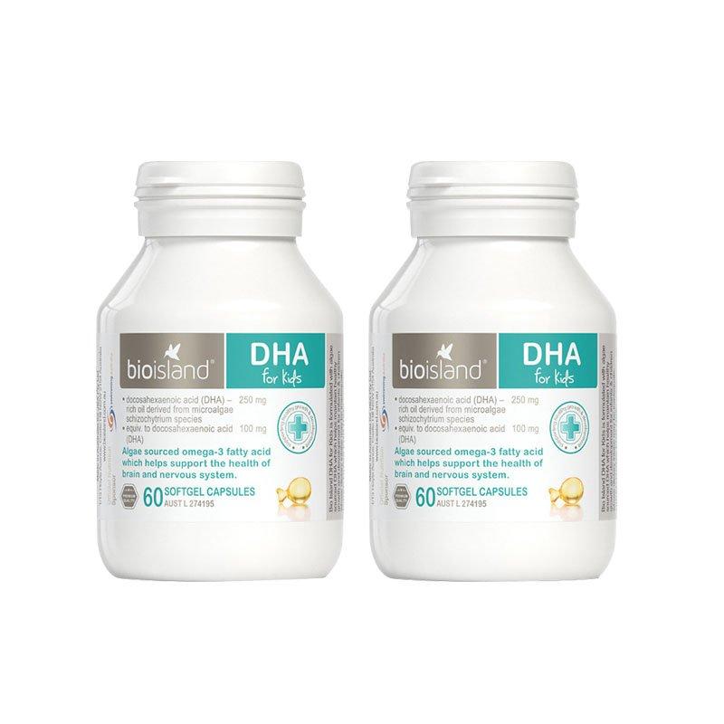 【2件装】比奥岛 BIO ISLAND 婴幼儿天然海藻油胶囊DHA 60粒 澳洲药房直供