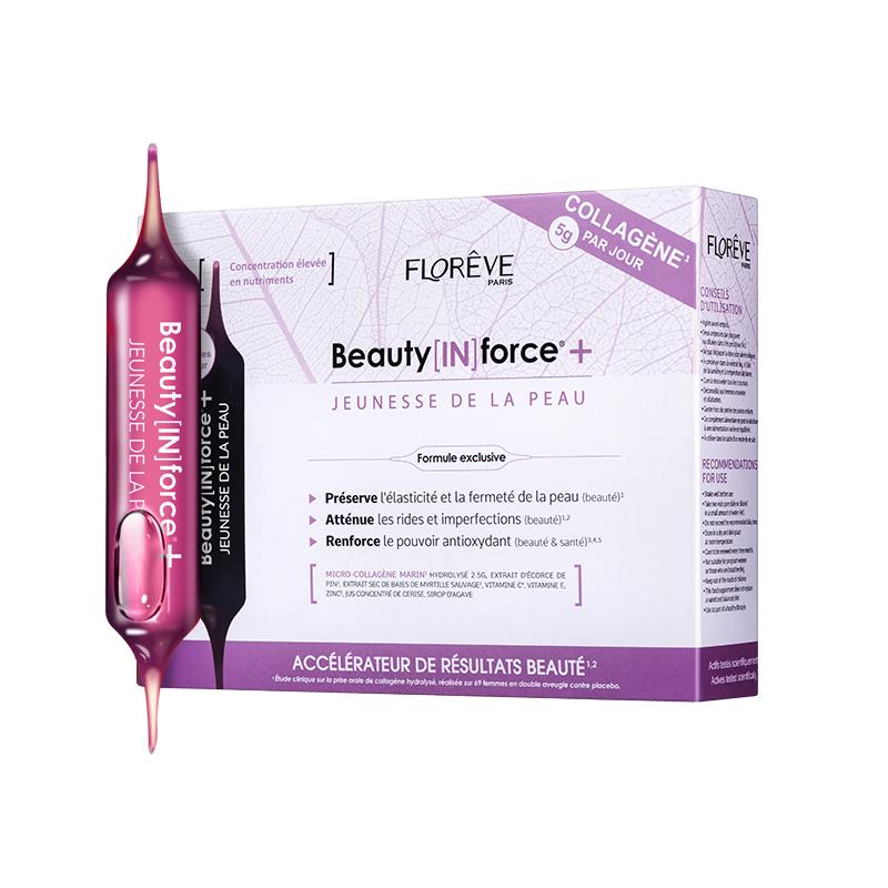 法国正品 Floreve/馥洛薇玻尿酸/胶原蛋白口服液小紫针 张韶涵同款