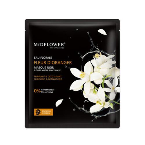 【新品上新】法国Midflower 午花苦橙花排毒净白黄金炭黑面膜23ML/5片