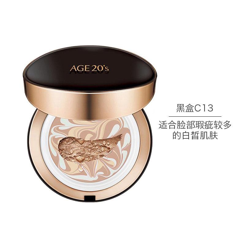 【香港直邮】韩国AGE20`sS 爱敬气垫黑金13# 14gx2