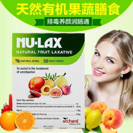 澳洲直邮 NU-Lax乐康膏 天然有机果蔬膳食纤维 500g/1盒