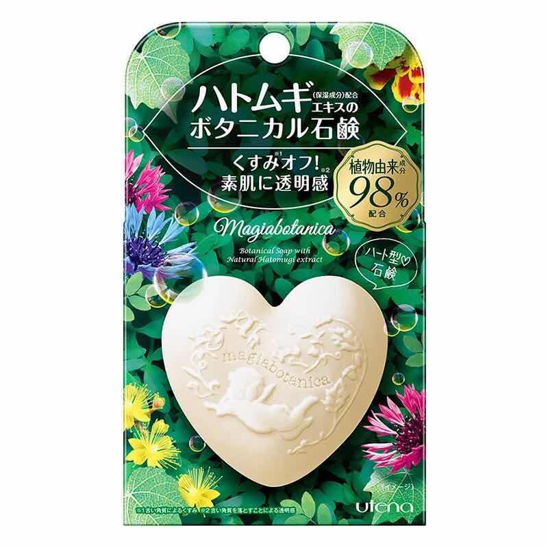 日本Utena佑天兰 桃心薏仁精华植物提取物净白洁面皂 100g