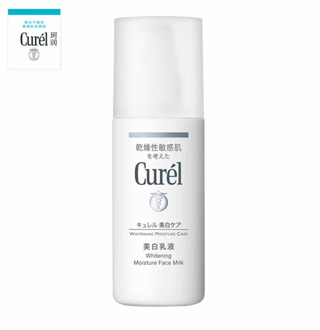 【干燥敏感肌福音】珂润Curel润浸美白柔和乳液 110ml 干燥性敏感肌美白保湿滋养乳液
