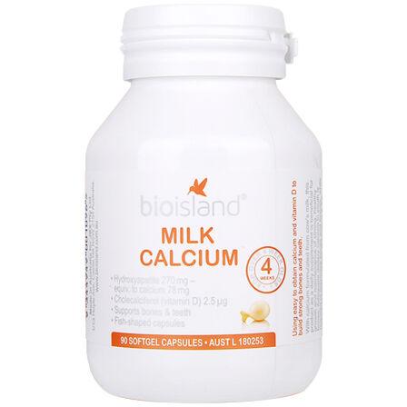 澳洲药房直供 比奥岛 BIO ISLAND 婴幼儿全天然牛乳提取液态乳钙 90粒