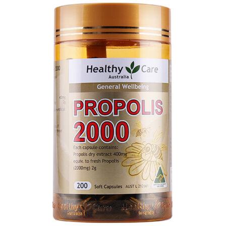 【2件装】 Healthy Care蜂胶软胶囊2000mg 200粒 澳洲药房直供